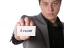 Соблюдение закона привычки – путь к успеху
