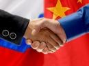 Бизнес-сотрудничество с Китаем