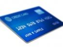 Почему использовать кредитку выгодно