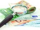 Кредит на малый бизнес: как получить?
