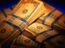 Предложения по получению займов