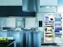 Правильное использование холодильников - экономия энергии и денег