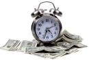 Рациональное распределение рабочего времени