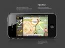 Вышло обновление приложения «Яндекс.Навигатора» для Android