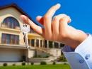 Оформление ипотеки под залог третьих лиц