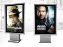 Лайтбокс – удобная конструкция для рекламного оформления