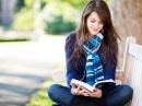 Читай и отдыхай