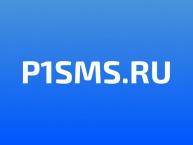 Сервис для коммуникация с клиентом P1sms
