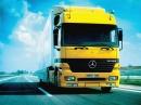 Транспортно-экспедиционные услуги и логистика